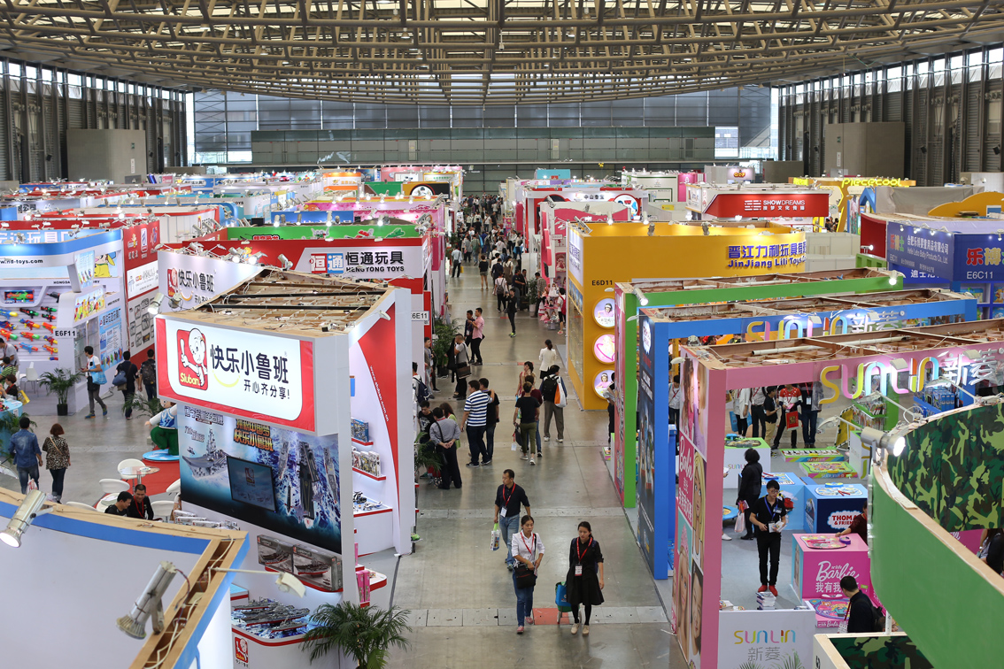 Chinese Mainland's Largest Toy Expo is Coming Soon ...