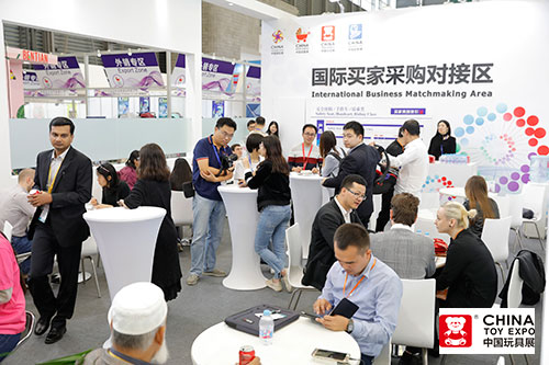 Must-attend Events for Targeting Chinese Market at China Toy Expo
